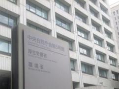 厚労省、韓国人使用禁止の新型コロナ用マスクを作ってしまうwwwww