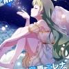【ミリマス】横山奈緒「空を彩る星に乗って!」