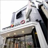 『7/18 ARROW八尾駅前 特日』の画像