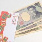 甥(17)と姪(14)にお年玉を5千円ずつ渡した結果wwwwwwwwwwww