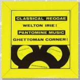 『Welton Irie「Ghettoman Corner」』の画像