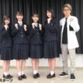 【朗報】BSフジでSTU48の冠番組キタ━━━━(゚∀゚)━━━━!!【MCは田村淳!】