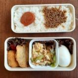 『お弁当』の画像