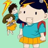 『マンガで解説!家庭教育!』の画像