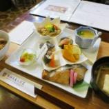 『「ヤマト醤油味噌さん」訪問(2017.6.26)』の画像