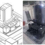 『インドM-10 G654AA 洋風デザイン墓石 洋墓』の画像
