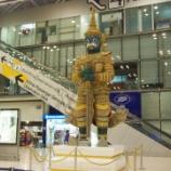 『バンコク スワンナプーム国際空港 展望台』の画像