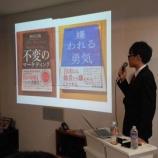 『【10月12日】イギリスから一時帰国をして感謝・還元セミナーを大阪で開催します!』の画像