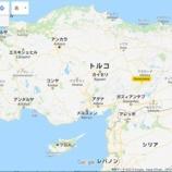 『世界最大のミヤマクワガタが生息する環境・トルコ南東部』の画像