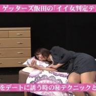 竹内由恵アナのムチムチの太ももエロすぎだろー!!【画像あり】 アイドルファンマスター