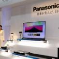 最先端IT・エレクトロニクス総合展シーテックジャパン2015 その3(パナソニック)