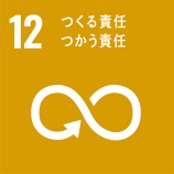 『『お金の使い道』・・・川崎店ブログ』の画像