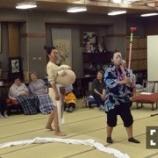 『今日の栗林山荘「大相撲大会」』の画像