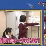 『オードリーさんのラジオに日向坂46松田好花からハガキが!【オードリーのオールナイトニッポン】』の画像