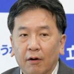 立憲・枝野代表「尊敬する政治家は誰?と聞かれたら、迷うことなく李登輝先生」⇒ 炎上