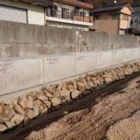 『国道487号線道路改良工事 ハレーサルトボックスカルバート施工完了』の画像