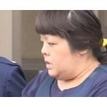 『新婚旅行は北海道一周したいな(^o^)』  20代男性に83通のメールを送り付けた無職の女(42)逮捕 !