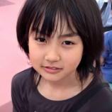 『【乃木坂46】イケメンすぎる!!!幼少期の賀喜遥香がカッコよすぎてヤバいwwwwww』の画像