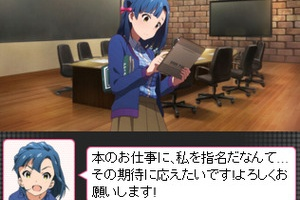 【グリマス】百合子プライベートレッスンLV0-19