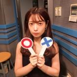 『【乃木坂46】本日の斉藤優里さん、ファッションがセクシーすぎる・・・』の画像