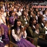 『【乃木坂46】大園桃子、Foorinがレコード大賞を受賞したときに泣いていた模様・・・【gifあり】』の画像