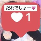 『【乃木坂46】堀未央奈、完全プライベートのディズニーシーデート写真が公開される!!!』の画像