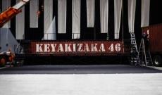 【欅坂46】一部セットリストが漏れる・・・【KEYAKIZAKA46 Live Online,but with YOU!】