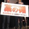 【AKB48】三池監督「この映画を大島優子に見せて『この映画は大好きです』と言わせたい」…最新作「藁の楯」トークショー