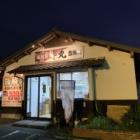 『再び『丼丸 豊漁丸・一の宮店』』の画像