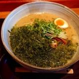 『栃木までドライブがてらラーメン食ってきた話』の画像