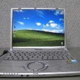 『【値下げしました!】Panasonic LeT's note CF-T2』の画像