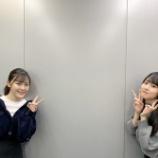 """『【乃木坂46】これが""""かっきー好みの衣装""""かwwwwww』の画像"""