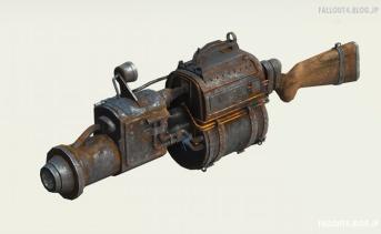 Whistling Railway Rifle