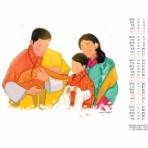 ブータン・ダイアリー Bhutan Diary