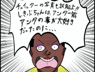 第354話 突撃【超現代風源氏物語】