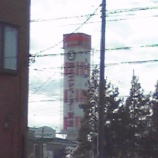 『(番外編)巨大な広告塔』の画像