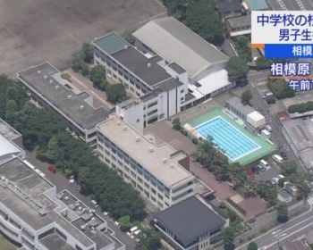 【小山中学校転落】中3男子生徒が校舎4階から転落 病院に搬送されるも意識なし(画像あり) 神奈川・相模原市