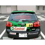 『「ゴルフ GTI カップ ジャパン 2006」 第5戦結果 クラブマンクラス丸山選手が初優勝』の画像