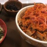 『すき屋で牛丼並盛健康セット【株主優待】』の画像