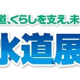 『♪天ぷらを食べ~よ~』の画像