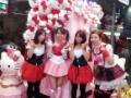 元av女優・ほしのあすかさん(29)がハロウィンでセーラーちびムーンのコスプレ(画像あり)