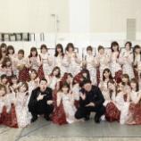 『【乃木坂46】マジか!?『帰り道は遠回りしたくなる』密かに歴代最多売上を更新していたことが判明wwwwww』の画像