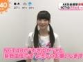 新潟一の美少女・荻野由佳がめざましテレビ登場 マジでヤバイと話題にwwwww(画像あり)