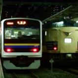 『【過去画】千葉駅に現れた583系』の画像
