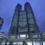 『緊急速報!!!本日の東京都、過去最多の『220人以上』の感染者数を確認!!!!!!』の画像