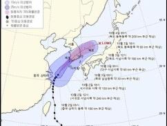 台風18号さん、韓国の街を破壊wwwwwwww
