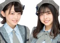 【8/21〜26】濵咲友菜と人見古都音の舞台出演が決定!