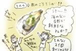 村長レシピが登場するぞ!~原始人お花見会4/6(日)へのお誘い~