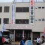 2011年 第64回富士登山競争 結果