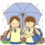 『【クリップアート】雨の日の中学生のイラスト』の画像